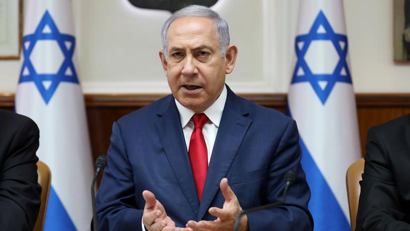 Нетаньяху прокомментировал решение Ирана по обогащению урана