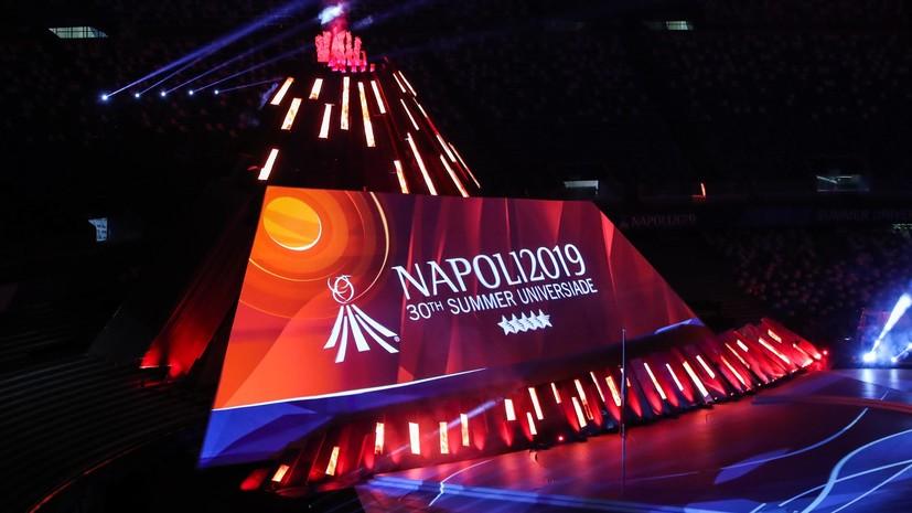 Гимнаст Прокопьев стал чемпионом летней Универсиады в вольных упражнениях