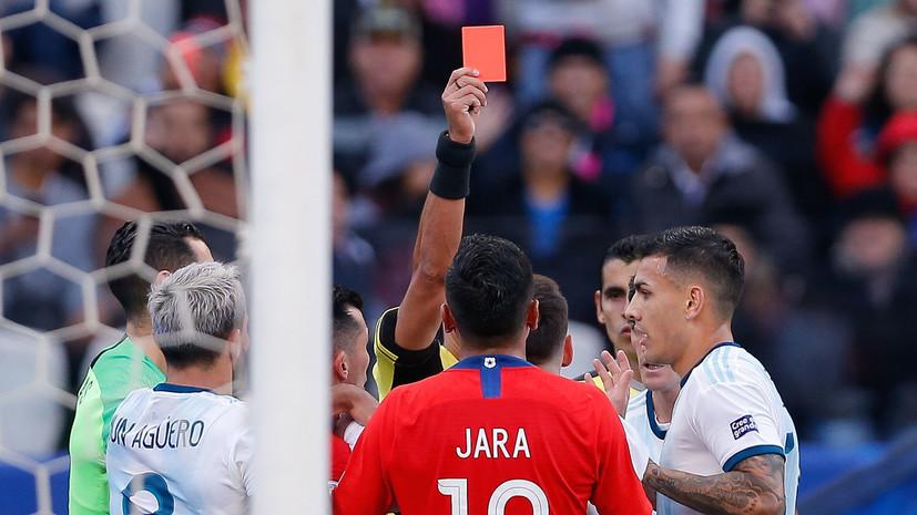 Судья объяснил, почему удалил Месси в матче Кубка Америки с Чили