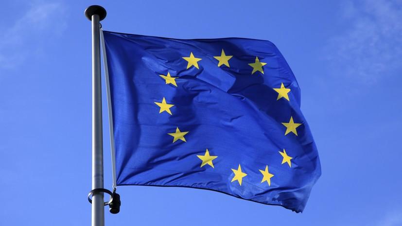 В ЕС оценили решение Ирана по обогащению урана