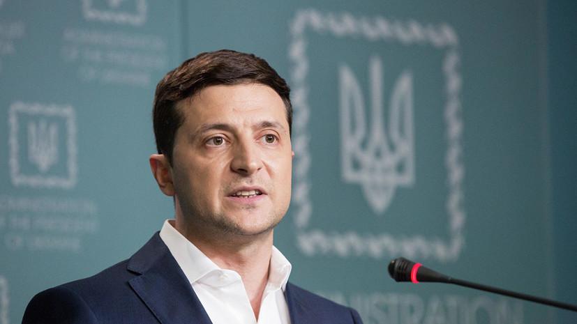 Скабеева прокомментировала видео с Зеленским на совещании в Ужгороде