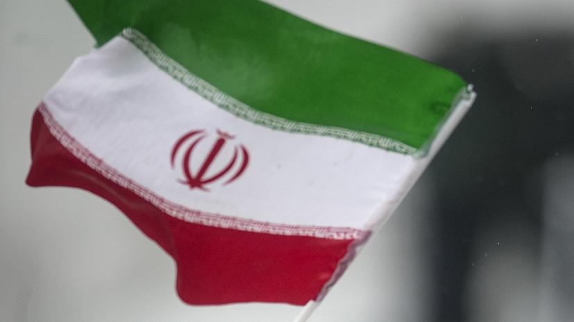 В МИД Германии обеспокоены заявлением Ирана по обогащению урана