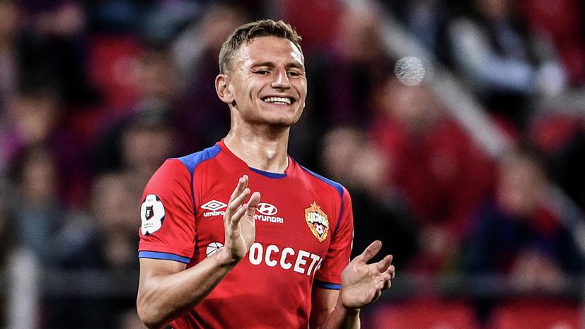 В ЦСКА не собираются продавать Чалова и Фернандеса