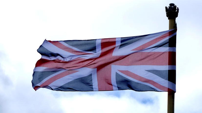 Британия призвала Иран вернуться к соблюдению условий ядерной сделки