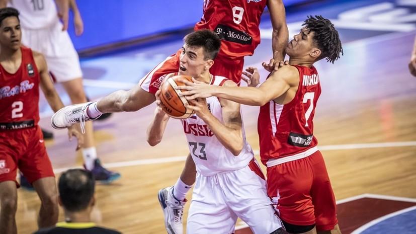 Сборная России заняла пятое место на ЮЧМ по баскетболу