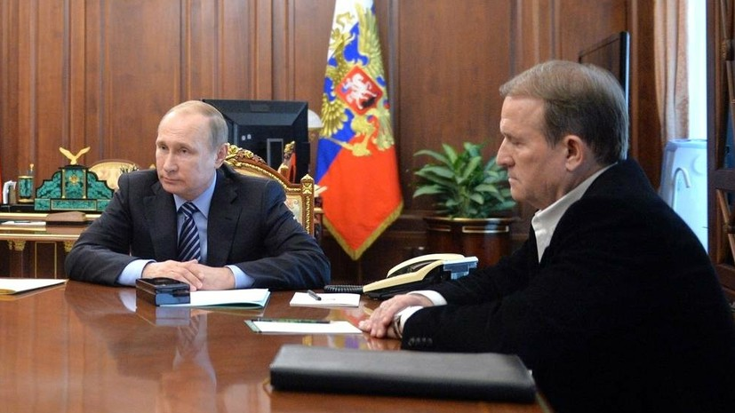 Медведчук рассказал о своём знакомстве с Путиным