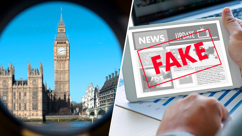 «Навязать свою картину мира»: зачем Лондон выделяет £18 млн на борьбу с фейками на Балканах и в Восточной Европе