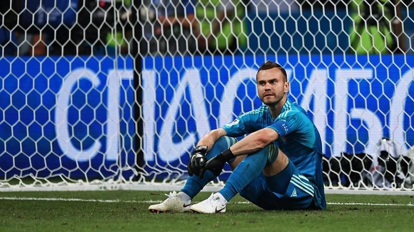 Акинфеев оценил вероятность возобновления карьеры в сборной России по футболу
