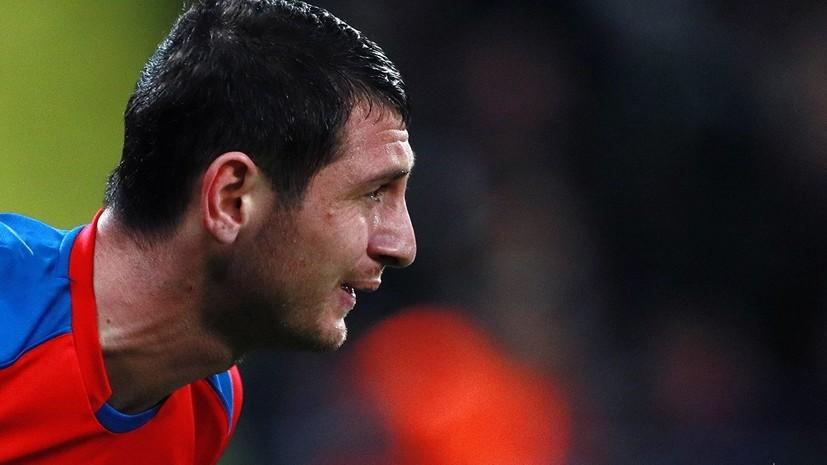 Дзагоев рассказал, когда снова сможет тренироваться с ЦСКА
