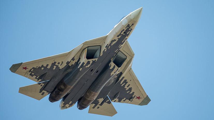 «Козырная карта»: почему в Германии опасаются конкуренции с российским Су-57