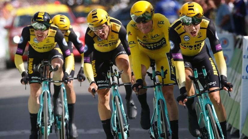 Велокоманда  Jumbo-Visma победила на втором этапе «Тур де Франс»