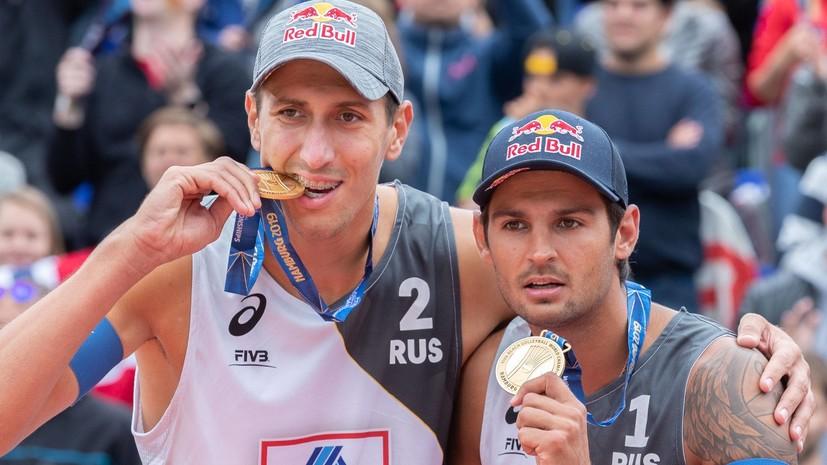 Главный тренер сборной России по пляжному волейболу рассказал, как Красильников и Стояновский стали играть в паре