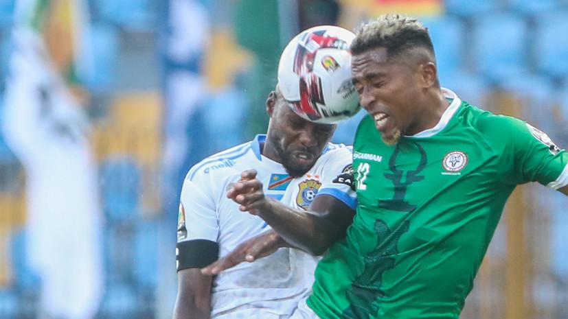 Мадагаскар по пенальти победил ДР Конго и вышел в четвертьфинал КАН-2019