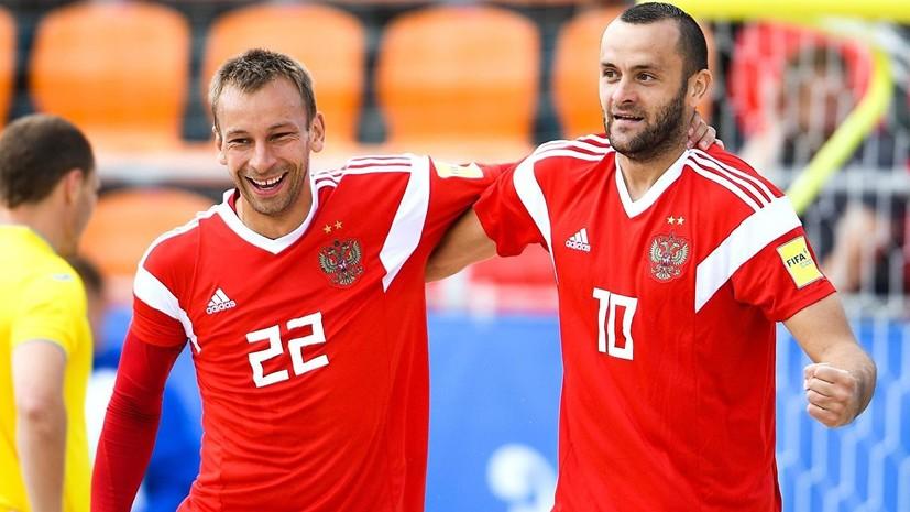 Сборная России по пляжному футболу проиграла Испании в Евролиге