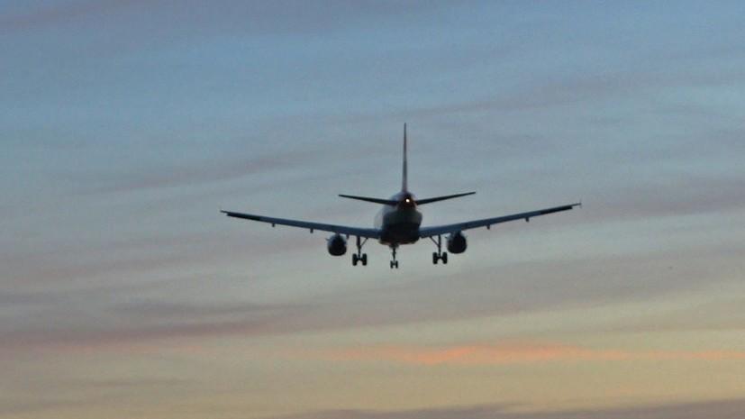 Последний перед закрытием сообщения рейс вылетел из Москвы в Тбилиси