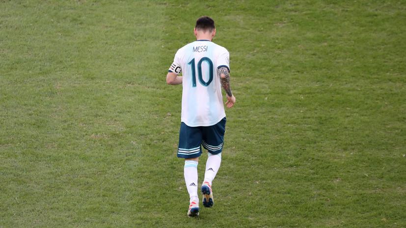 СМИ: Месси могут отстранить на два года от игр за сборную Аргентины