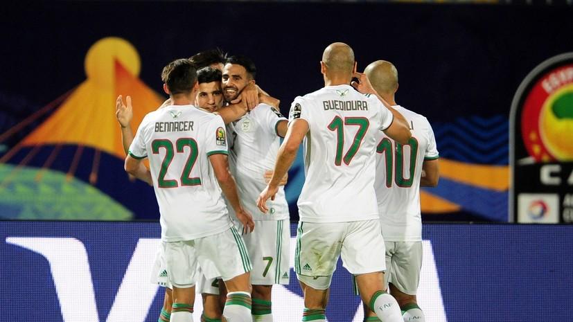 Сборная Алжира разгромила Гвинею и вышла в четвертьфинал КАН-2019