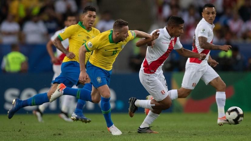 Бразилия девятый раз в истории выиграла Кубок Америки по футболу