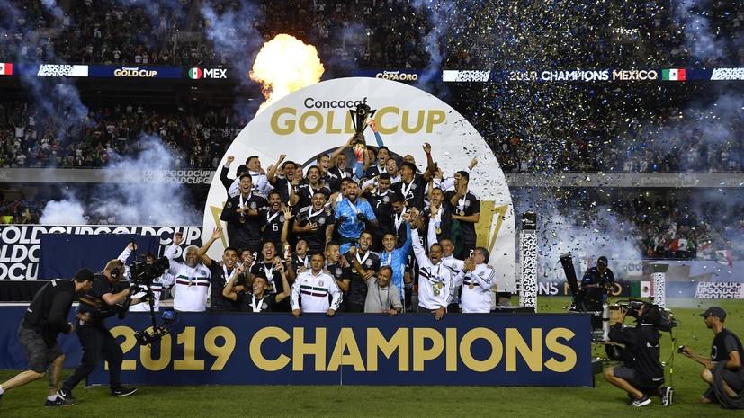 Сборная Мексики в 11-й раз выиграла Золотой кубок КОНКАКАФ
