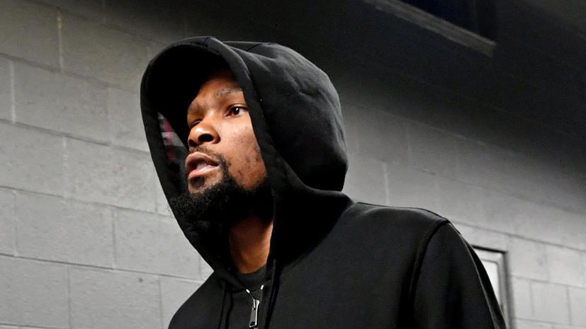 «Бруклин» объявил о подписании контракта с двукратным чемпионом НБА Дюрантом