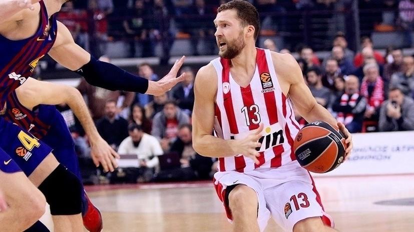 ЦСКА объявил о подписании контракта с баскетболистом Олимпиакоса