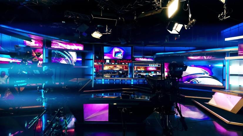 В Совфеде призвали возбудить дело против телеведущего «Рустави 2»