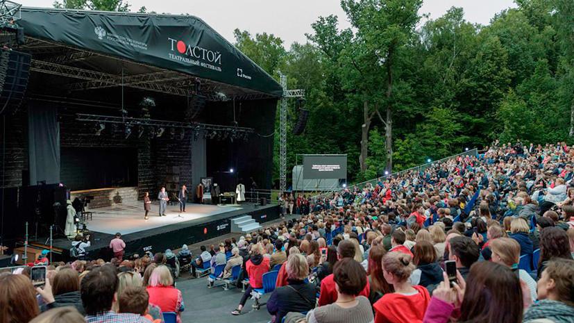 В Ясной поляне проходит международный театральный фестиваль «Толстой»
