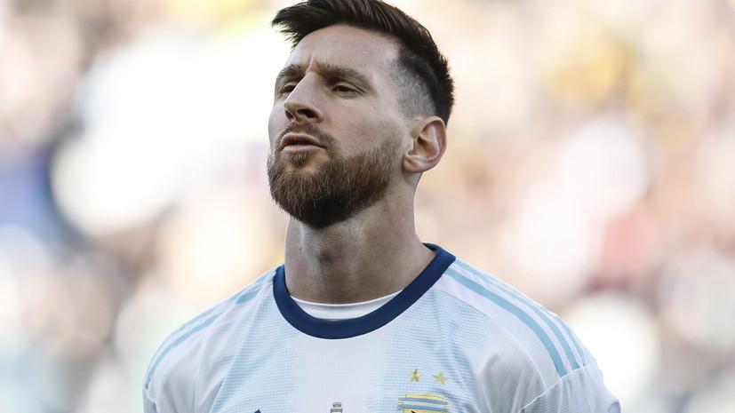 СМИ: УЕФА пригласил Аргентину и Бразилию выступать в Лиге наций
