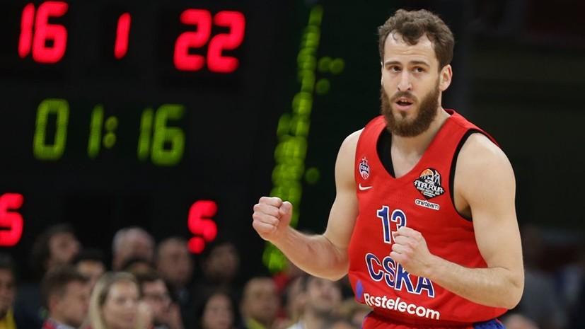 СМИ: ЦСКА не стал продлевать контракт с баскетболистом Родригесом