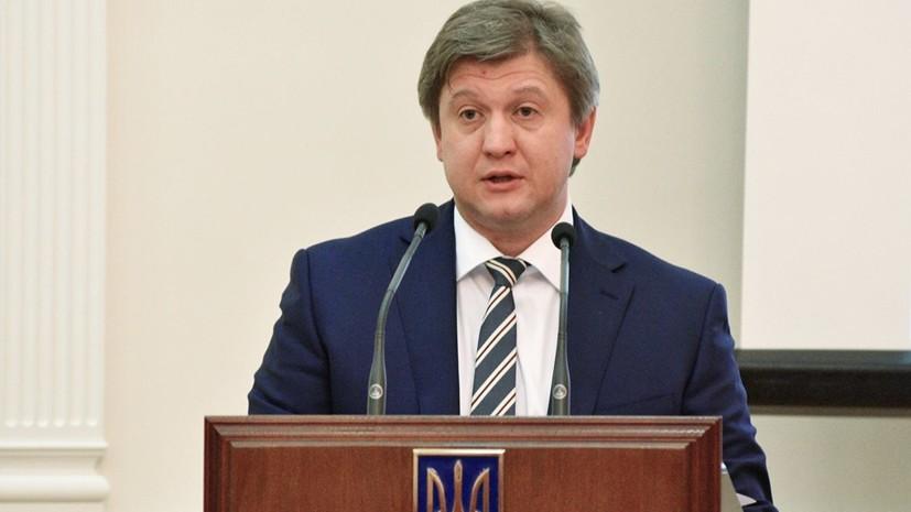 В СНБО назвали провокацией запланированный телемост с Россией