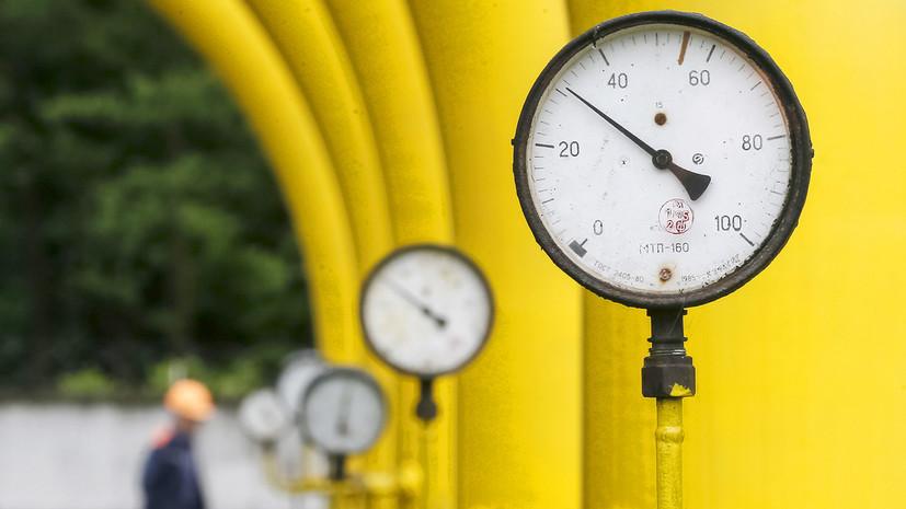 Украина в 1,6 раза увеличила запасы природного газа