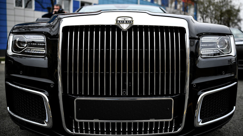 В Минпромторге назвали розничную цену Aurus Senat Sedan
