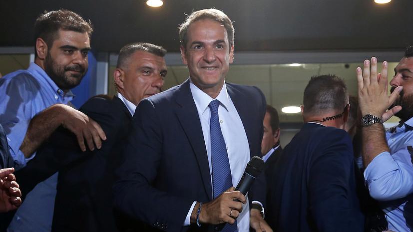 Президент Греции поручил лидеру «Новой демократии» сформировать кабмин