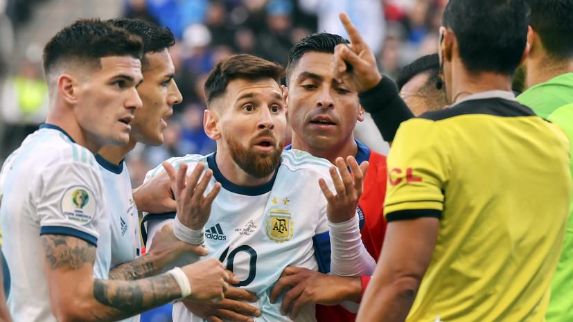«Нужно быть осторожным со словами»: Месси грозит двухлетняя дисквалификация за высказывания о коррупции в футболе