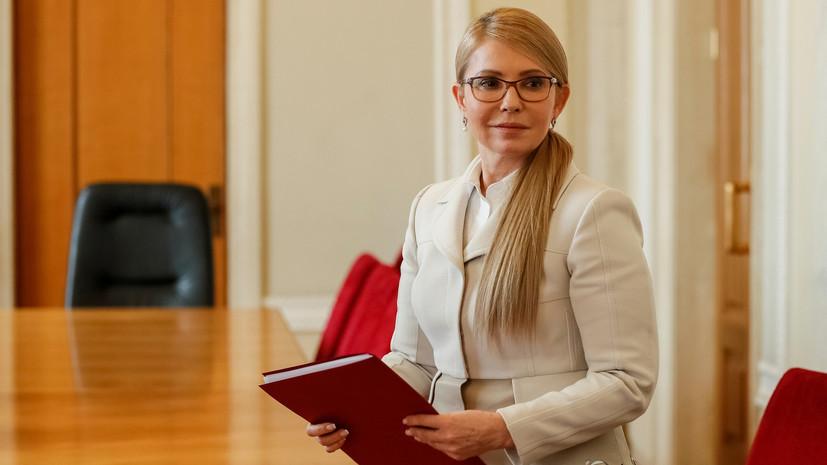 Тимошенко сравнила телемост с Россией с информационной атакой