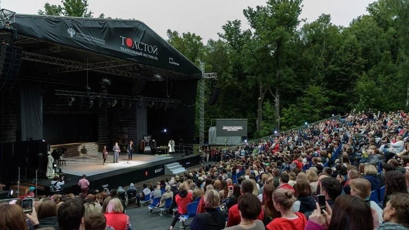 В Тульской области завершился театральный фестиваль «Толстой»