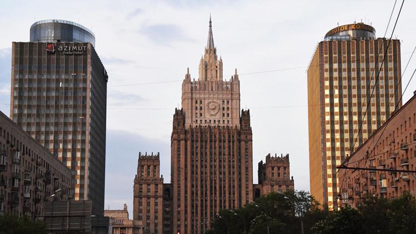 МИД России назвал беспрецедентной выходкой ругань грузинского ведущего