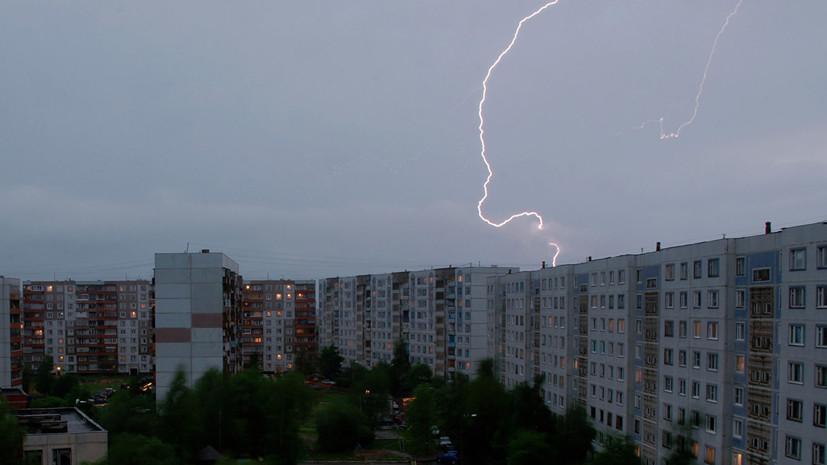 МЧС предупредило о грозе и граде в Московской области