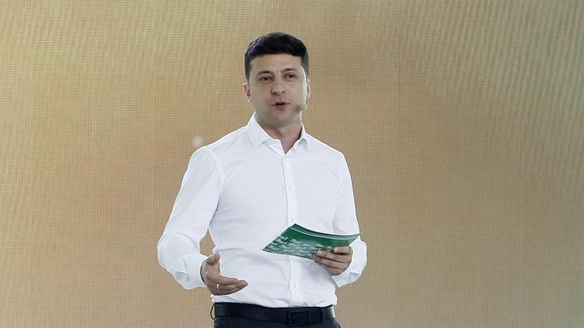 В Кремле прокомментировали идею Зеленского по переговорам с Путиным