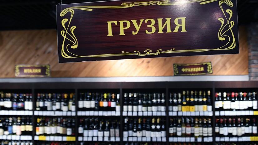 В Госдуме обсудят вопрос о запрете поставок вина и воды из Грузии