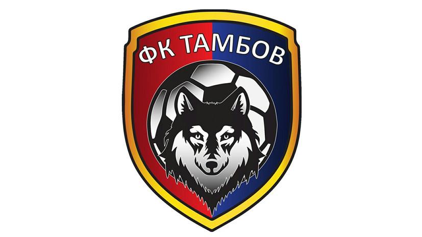ФК «Тамбов» представил новый логотип с изображением волка