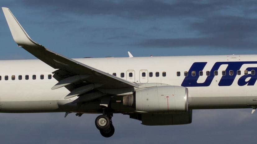 Летевший в Берлин Boeing возвращается во Внуково из-за неисправности