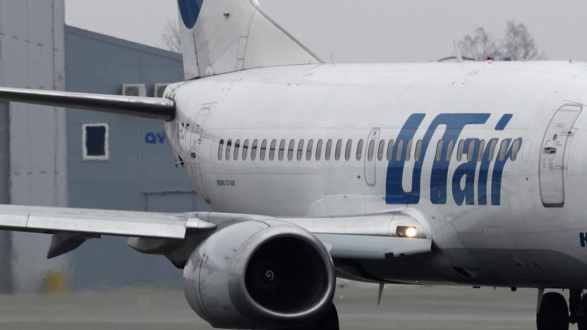 Развернувшийся из-за неисправности Boeing благополучно сел во Внукове