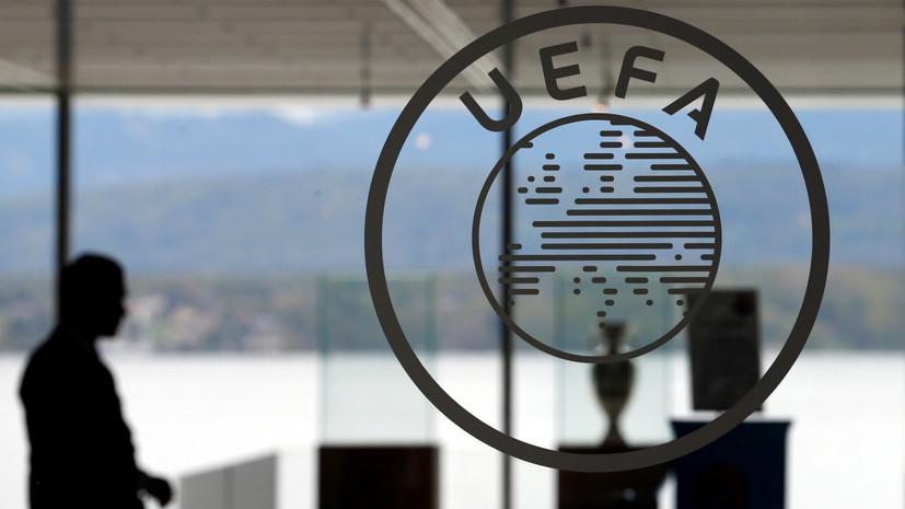В УЕФА рассказали, как будут реализовываться билеты на Евро-2020