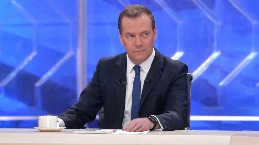 Медведев пошутил по поводу отсутствия вице-премьеров на совещании