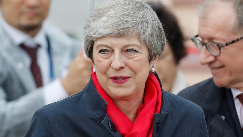 Британия выразила сожаление из-за утечки писем посла о Трампе