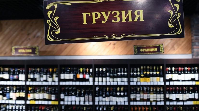 Комитет Госдумы поддержал предложение о запрете вина и воды из Грузии