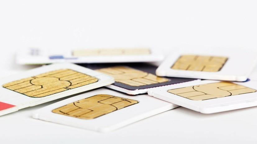 Роскомнадзор изъял почти 33 тысячи сим-карт из незаконной продажи с начала года