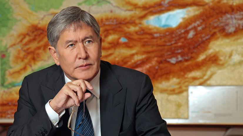 Экс-президента Киргизии Атамбаева вызвали на допрос