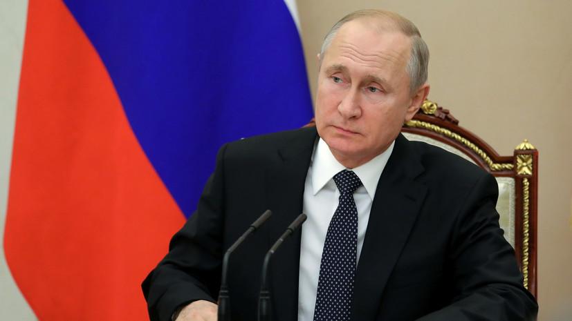 Путин объявил о проведении Года памяти и славы в 2020 году